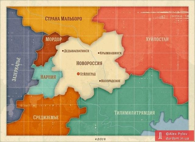 """Боевики на Донбассе планируют весной провести """"призыв на срочную службу"""", - ГУР Минобороны - Цензор.НЕТ 1606"""