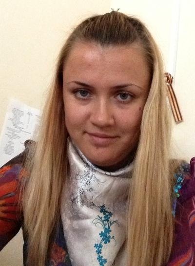 Юлия Терминако, 30 июня 1985, Москва, id14459119