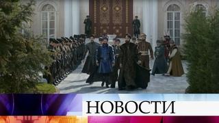 На Первом канале премьера многосерийного фильма «Султан моего сердца».