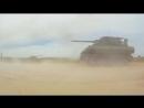 Рособоронэкспорт - Uran-9 беспилотные Ground Combat Vehicle Живая Обжиг [720p]