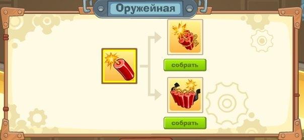 ОБНОВА ВОРМИКС ОРУЖИЕ!!!