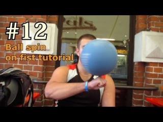#12 Unlikeall ball spin on fist tutorial Урок фристайла, как крутить мяч на кулаке