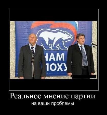 """""""Путин есть - еды не надо. Лжепатриоты, жгите свои машины!"""", - акция протеста в центре Москвы против запрета импортных продуктов - Цензор.НЕТ 8401"""