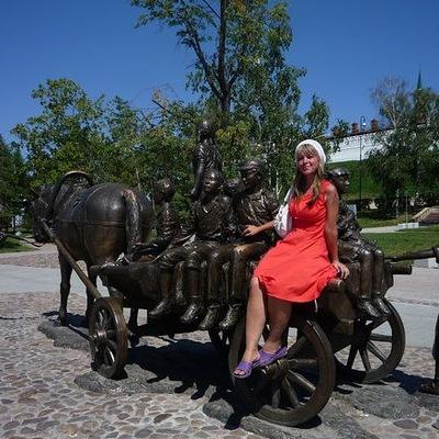 Anechka Anatolievna