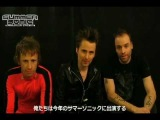 MUSE Message for Summer Sonic 2013