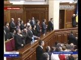 Відео УП: Рада провалила відставку уряду Азарова
