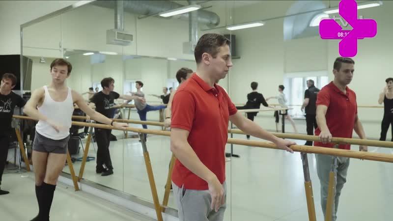 Ведущие ETV осваивают балетное искусство