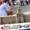 Агентство новостей JustMedia.Ru