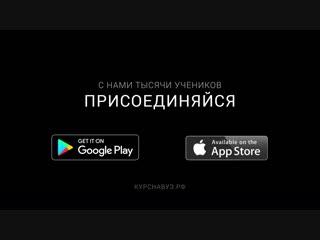 Мобильные приложения для подготовки к ЕГЭ
