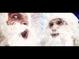 Великая Рэп Битва. Дед Мороз vs Санта Клаус
