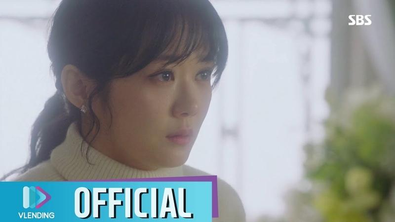 MV 박지민 낮은 목소리 황후의 품격 OST Part 4 the last empress OST Part 4