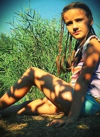 Anastasia Televco, 12 сентября 1998, Уфа, id188468883