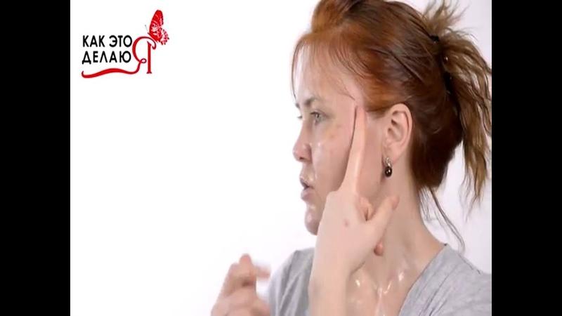 Как это делаю я Японский массаж лица