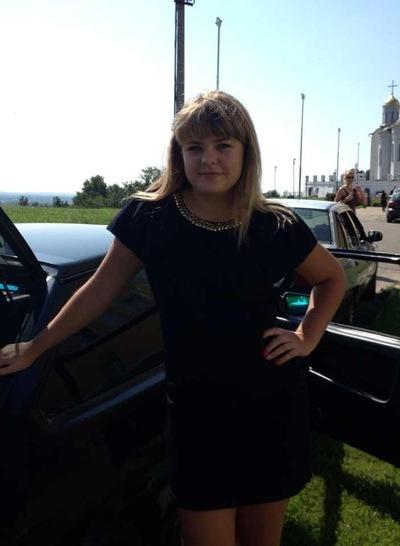 Марина Жирякова, 30 апреля 1990, Владимир, id32985057