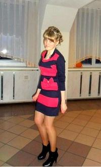 Екатерина Пецко, 26 июня , Слуцк, id194899096