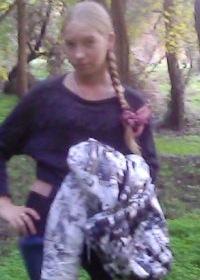 Анастасия Худякова, 16 декабря 1998, Астрахань, id224253581