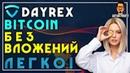 - Облачный майнинг с бонусом 100 GH/s / Bitcoin БЕЗ вложений / Free Bitcoin / ArturProfit
