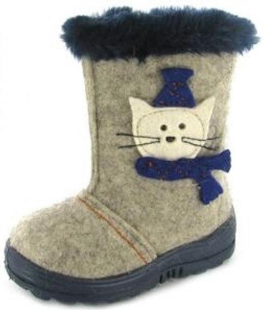 Детская Зимняя Обувь Интернет Магазин