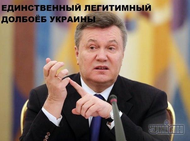 Великобритания инициирует запрет ряду российских депутатов на въезд в ЕС из-за агрессии в Крыму - Цензор.НЕТ 5525