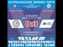 Михайловский - МЭС (27-05-2018) - 1 тайм