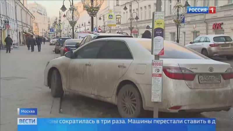 Вести-Москва • Вести-Москва. Эфир от 17.12.2018 (14:25)