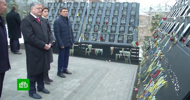 В Крыму празднование годовщины «Евромайдана» назвали пиром во время чумы