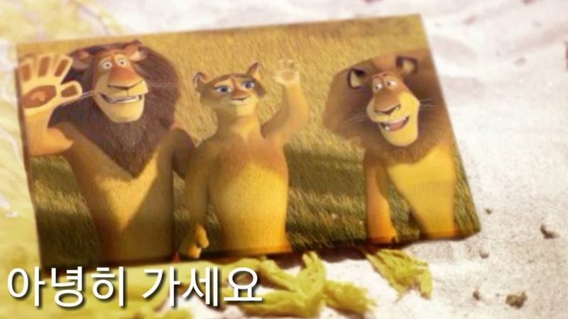 Корейский язык.Урок 4.Как сказать До свидания по корейский ,а не прощай.