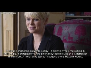Cecelia ahern | about (rus sub) - 2