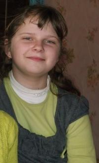 Марина Мадяр, 28 августа 1998, Львов, id183582007