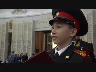 Торжественная клятва кадетов МПКУ в Музее Победы на Поклонной горе