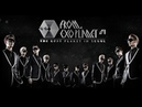 【演唱會中字】EXOPLANET1 THE LOST PLANET in SEOUL DVD