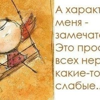 Арина Иванова, 6 сентября 1983, Киев, id206795383