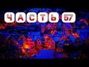 Отдых в Нижегородской области 57 часть