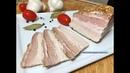 ВАРЁНОЕ САЛО или ГРУДИНКА В СОБСТВЕННОМ СОКУ вкуснее любой колбасы. Простой рецепт.