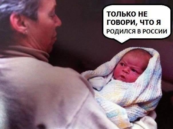 Депутаты будут отмечать 1025-летие Крещения Руси вместе с коллегами из Госдумы - Цензор.НЕТ 8732