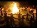 Сияющий огонь музыка наполняющая жизнь Светом и Радостью Бельтайн