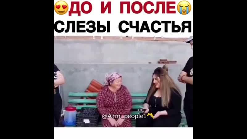 Goar Avetisyan