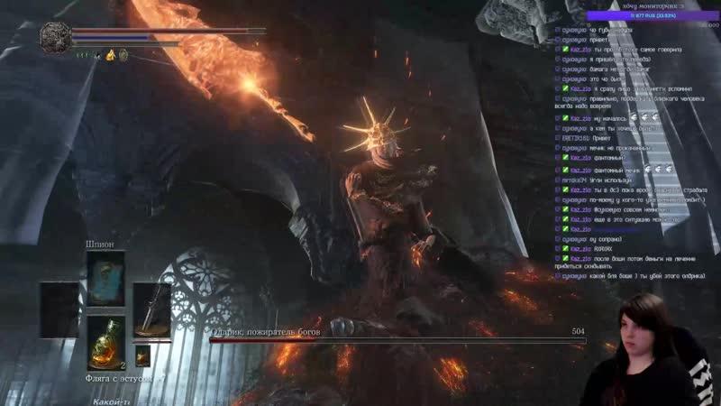Убийство Олдрика, пожирателя богов