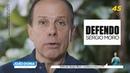 João Doria PSDB ataca Márcio França e defende Bolsonaro Trens Governador SP 2018 HE 16 10
