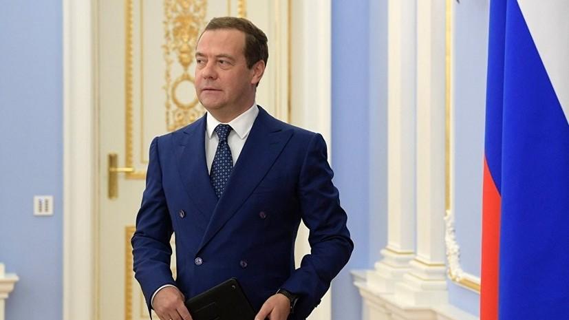 Медведев анонсировал реформу по повышению пенсионного возраста