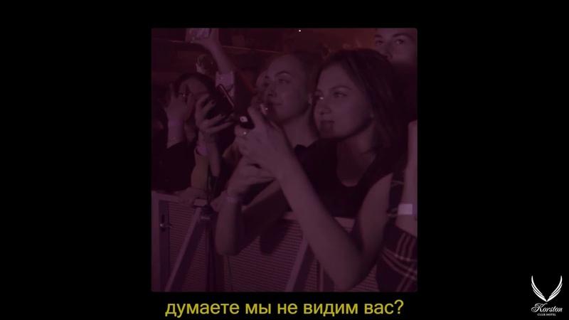 ЛСП в Корстон-Казань (30 сентября 2018) с цензурой