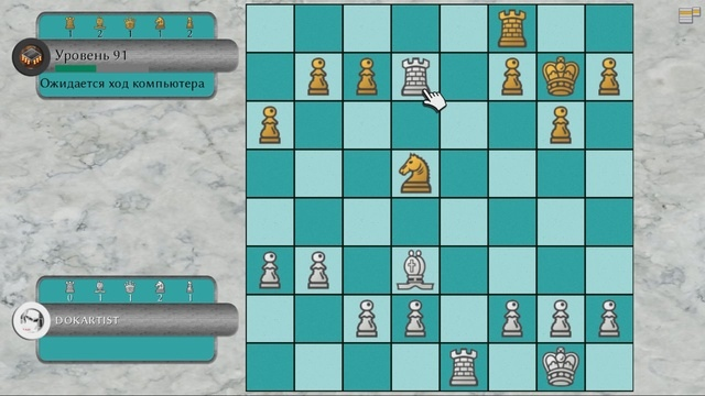 Simply Chess - Level 91