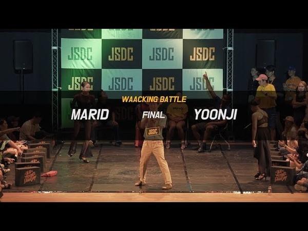 MARID VS YOON JI | FINAL | 2018 JSDC KOREA