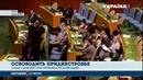 В ООН приняли резолюцию о выведении российских войск из Приднестровья
