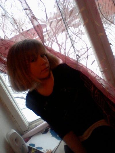 Мария Родина, 13 февраля 1998, Заринск, id166877119