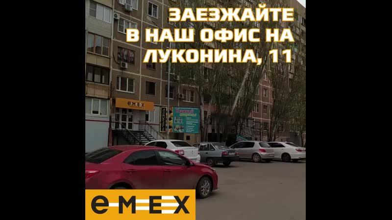 Вид офиса на Луконина_1
