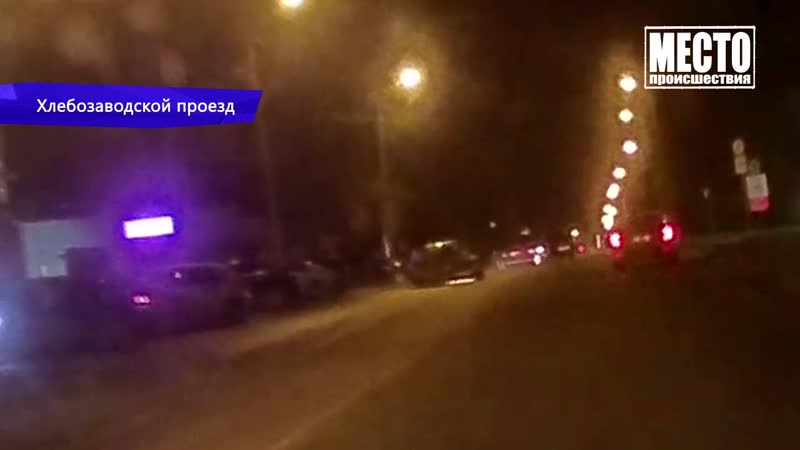 Видеорегистратор. ДТП четвёрка ехала без света. 17.10.2018