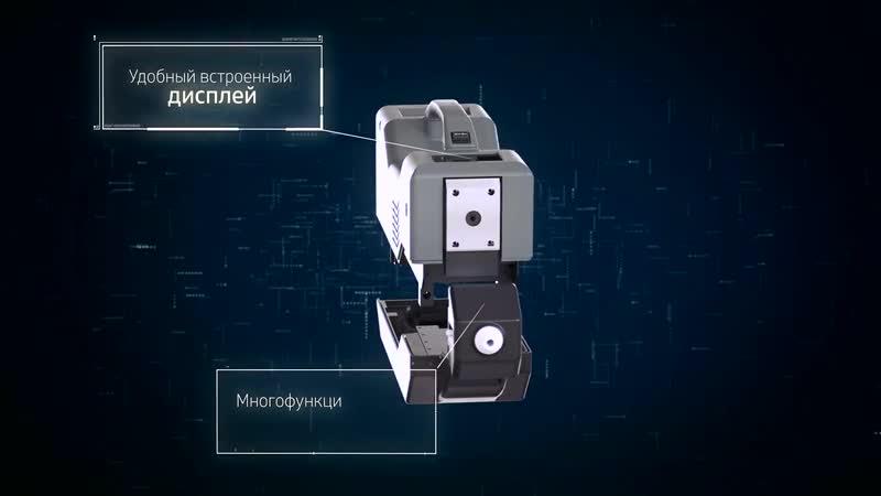 ИДД Кербер-Т_ детектор взрывчатых, наркотических и отравляющих веществ