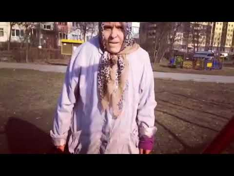 Бабуля и Уходи я сказала Ольга Антипова Lolo Antik