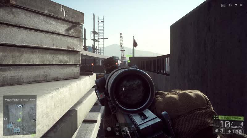 Battlefield 4 дичь